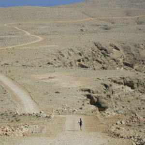 Karine Baillet lors d'une épreuve sportive au Sultana d'Oman
